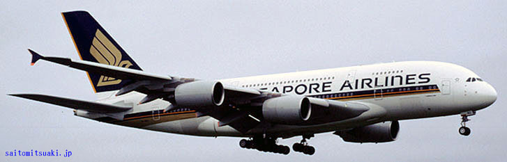 SIA シンガポール航空