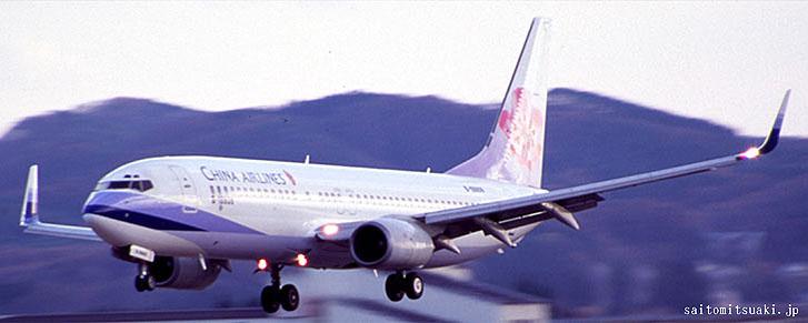 CAL 中華航空