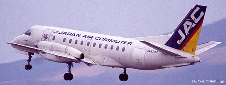 JAC 日本エアコミューター