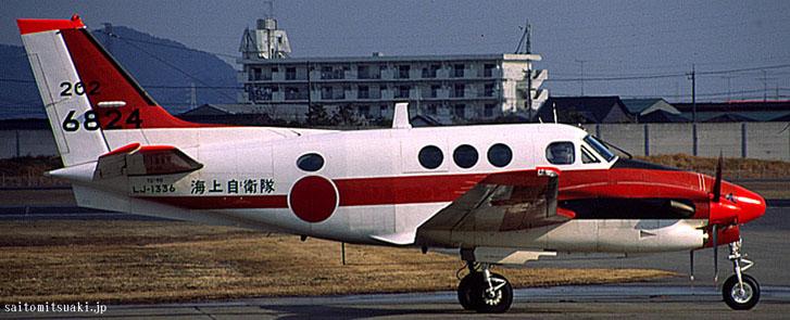徳島教育航空群第202教育航空隊