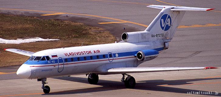 VLK ウラジオストク航空
